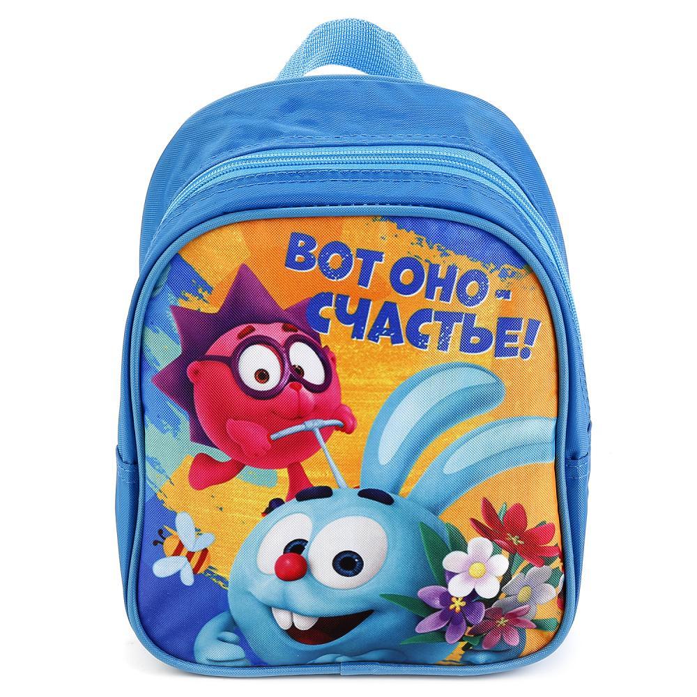 Купить Рюкзак дошкольный из серии Смешарики малый, размер 25 х 20 х 8 см., Играем вместе