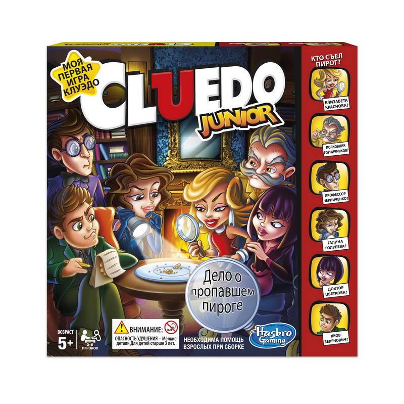 Купить Моя первая игра – Клуэдо, Hasbro