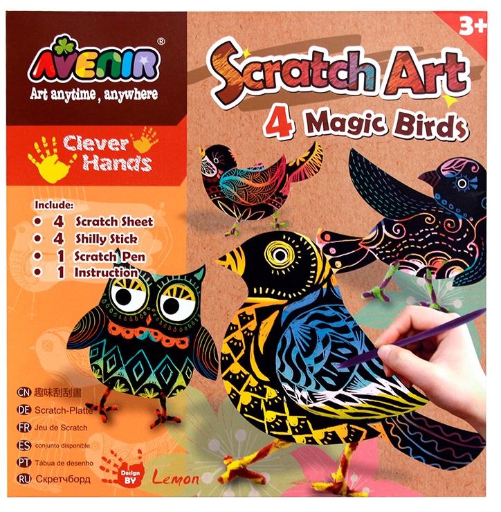 Набор для гравировки Волшебные птичкис различными эффектами<br>Набор для гравировки Волшебные птички<br>