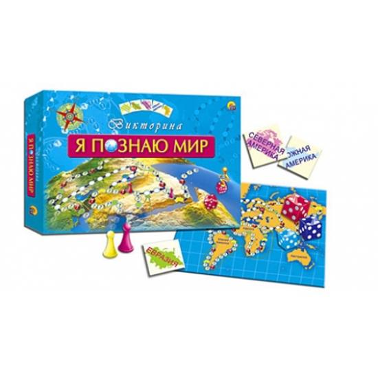 Игра настольная карточная викторина для малышей - Я познаю МирВикторины<br>Игра настольная карточная викторина для малышей - Я познаю Мир<br>