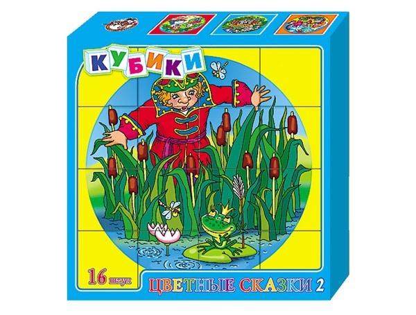 Кубики Цветные сказки 2Кубики<br>Кубики Цветные сказки 2<br>