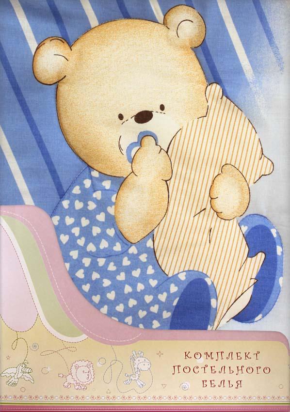 Постельное белье Мишутка, 3 предмета, цвет – голубойДетское постельное белье<br>Постельное белье Мишутка, 3 предмета, цвет – голубой<br>