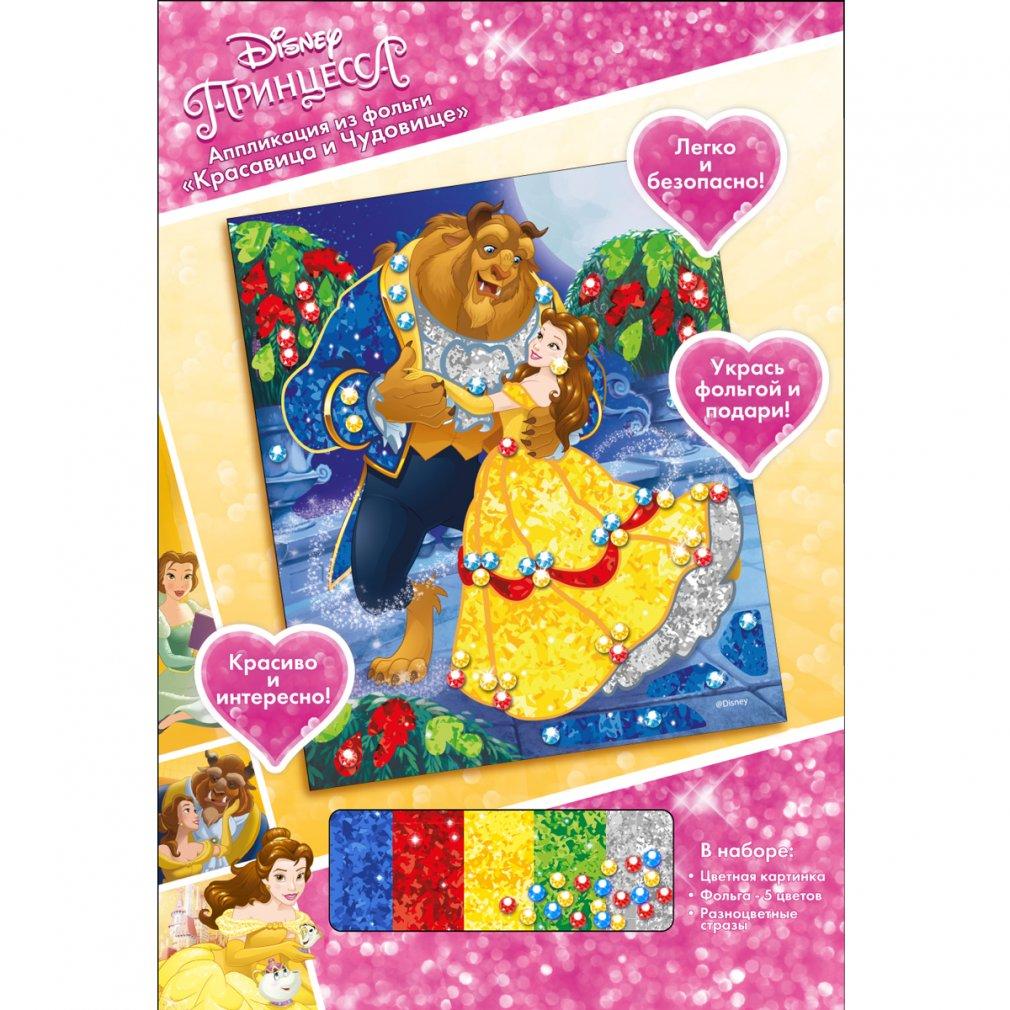 Купить Аппликация из фольги - Красавица и Чудовище Disney, размер 17 х 20 см., Росмэн