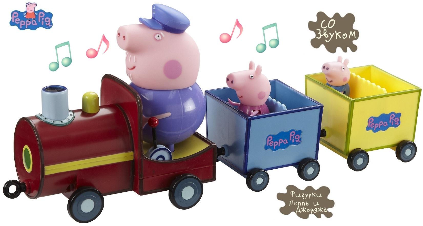 Peppa Pig. Паровозик дедушки Пеппы со звукомСвинка Пеппа Peppa Pig<br>Peppa Pig. Паровозик дедушки Пеппы со звуком<br>