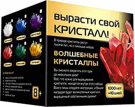 Набор для выращивания кристаллов, 006к - Кристаллы, артикул: 64397