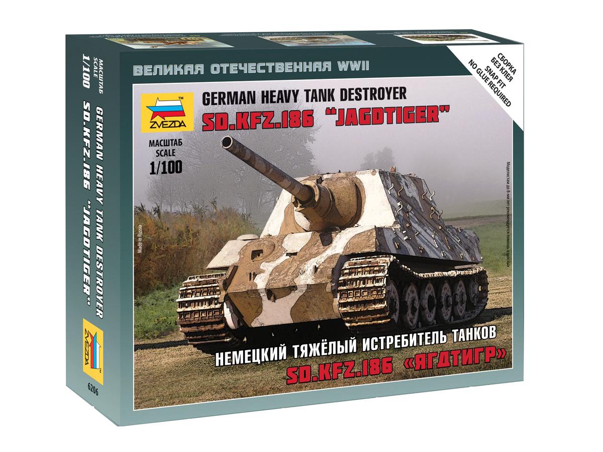 Модель сборная - Немецкий тяжёлый истребитель танков ЯгдтигрМодели танков для склеивания<br>Модель сборная - Немецкий тяжёлый истребитель танков Ягдтигр<br>