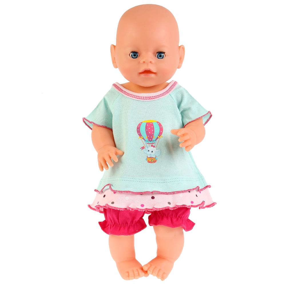 Купить Одежда для кукол размером 40-42 см. - Розово-бирюзовый костюм, в пакете, Карапуз