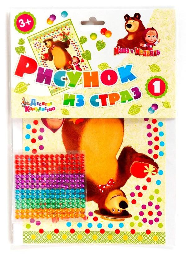Рисунок из страз - Маша и Медведь № 1Маша и медведь игрушки<br>Рисунок из страз - Маша и Медведь № 1<br>