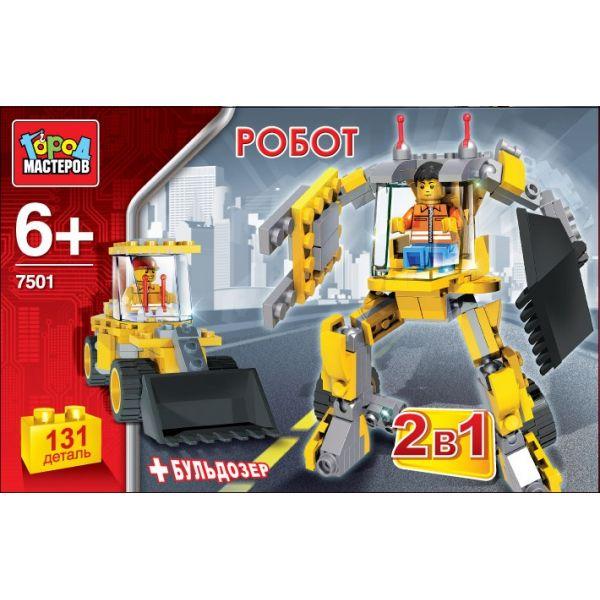 Конструктор 2-в-1 – «Робот бульдозер», 131 детальГород мастеров<br>Конструктор 2-в-1 – «Робот бульдозер», 131 деталь<br>