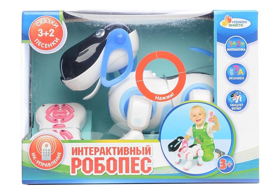 Интерактивная игрушка – Робопес, на инфракрасном пульте, свет + звукИнтерактивные игрушки<br>Интерактивная игрушка – Робопес, на инфракрасном пульте, свет + звук<br>