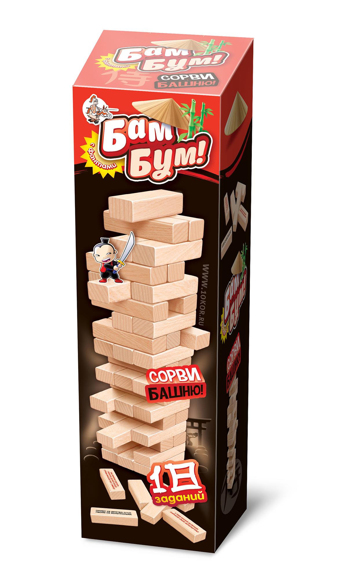 Купить Игра настольная для взрослых и детей «Бам-Бум. Падающая башня с фантами», Десятое королевство