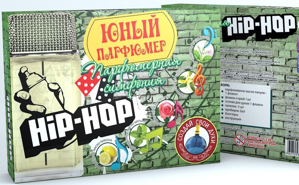 Набор «Юный Парфюмер» - Парфюмерная симфония Хип-хопЮный парфюмер<br>Набор «Юный Парфюмер» - Парфюмерная симфония Хип-хоп<br>