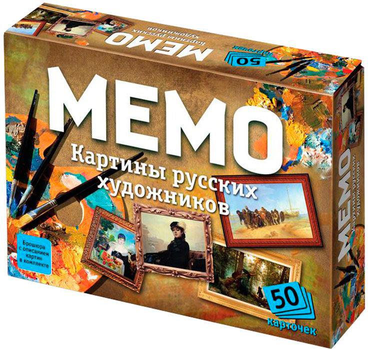 Настольная игра Мемо – Картины русских художниковРазвивающие<br>Настольная игра Мемо – Картины русских художников<br>