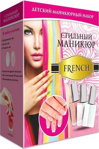 Набор «Стильный маникюр» FrenchЮная модница, салон красоты<br>Набор «Стильный маникюр» French<br>