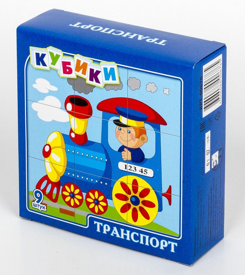 Кубики – Транспорт, 9 штукКубики<br>Кубики – Транспорт, 9 штук<br>