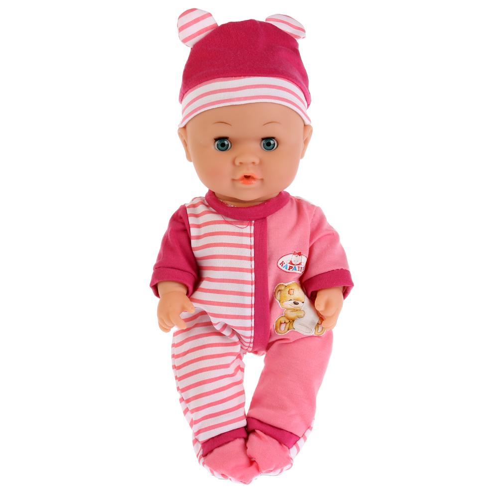 Купить Интерактивная кукла – Пупс Сонечка, 30 см, 20 песенок и потешек, 3 функции, пьет, писает и закрывает глазки, Карапуз