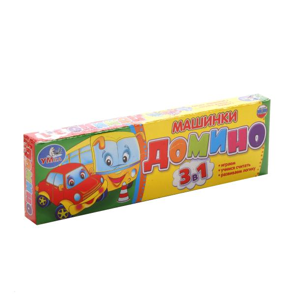 Домино пластиковое – Машинки, 3-в-1