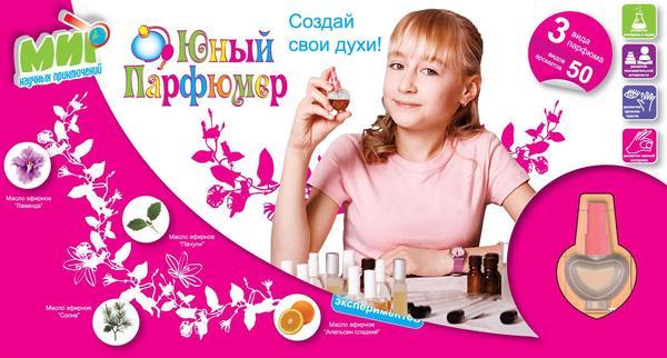Мир научных приключений  Юный Парфюмер - Юный парфюмер, артикул: 126343