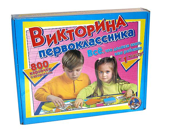Игра детская настольная, Викторина ПервоклассникаВикторины<br>Игра детская настольная, Викторина Первоклассника<br>