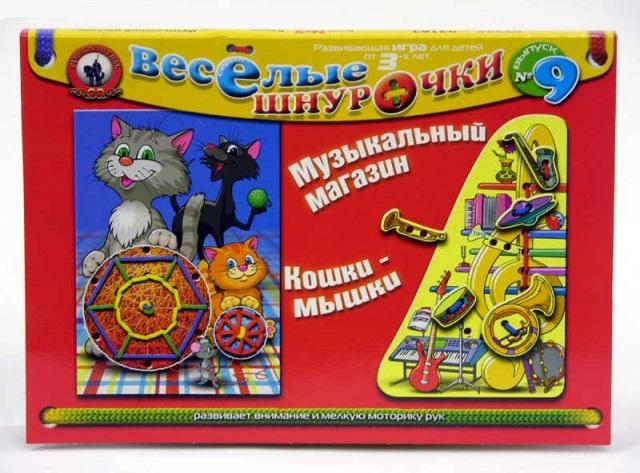 Игра развивающая. Веселые шнурочки-9. Котята и Музыкальный магазинРазвивающие<br>Игра развивающая. Веселые шнурочки-9. Котята и Музыкальный магазин<br>