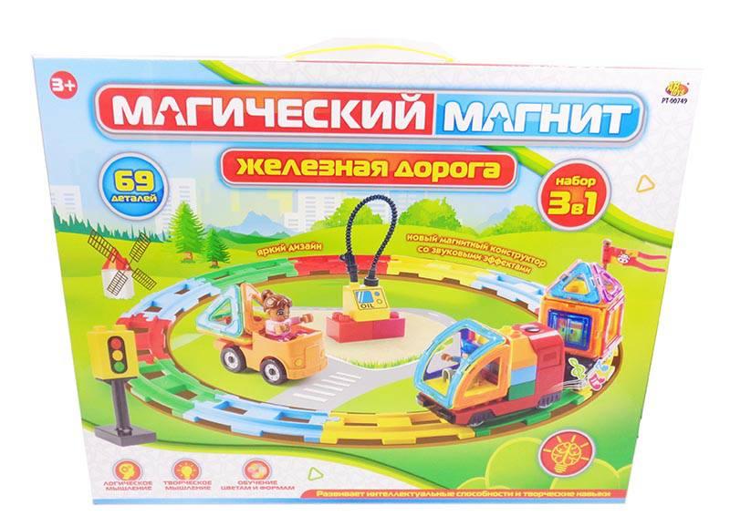 Конструктор - Магический магнит - Железная дорогаДетская железная дорога<br>Конструктор - Магический магнит - Железная дорога<br>