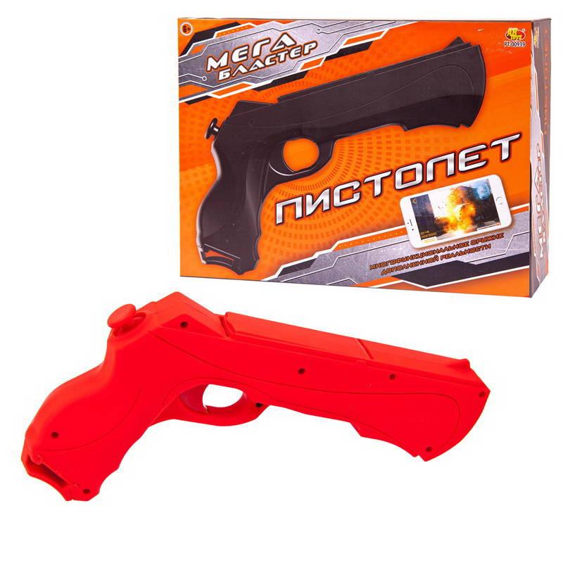 Купить Пистолет из серии Мегабластер с дополненной реальностью, JUNFA TOYS