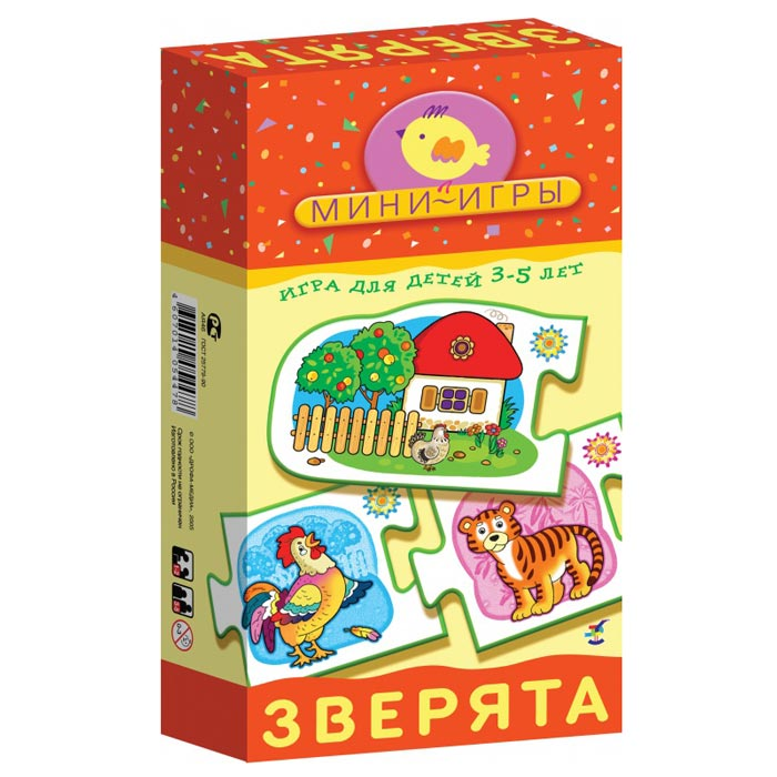 """картинка Игра настольная-мини """"Зверята"""" от магазина Bebikam.ru"""