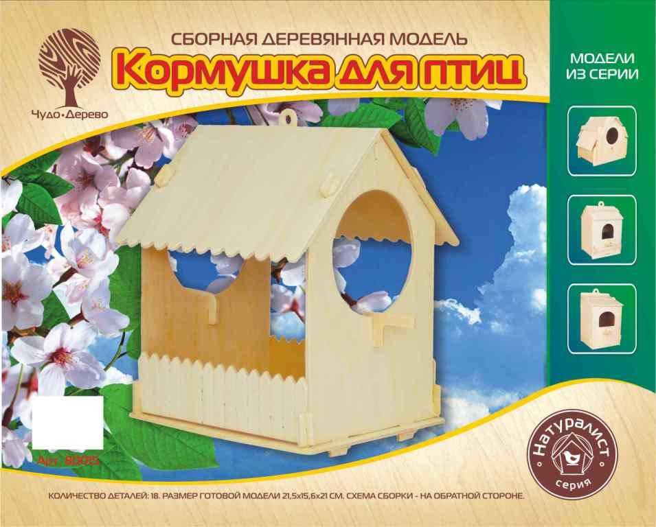 Купить Модель деревянная сборная - Кормушка для птиц I, 4 пластины, Wooden Toys