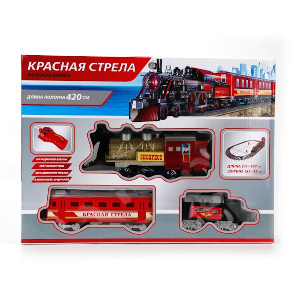 Радиоуправляемая железная дорога Красная Стрела со светом и звукомДетская железная дорога<br>Радиоуправляемая железная дорога Красная Стрела со светом и звуком<br>