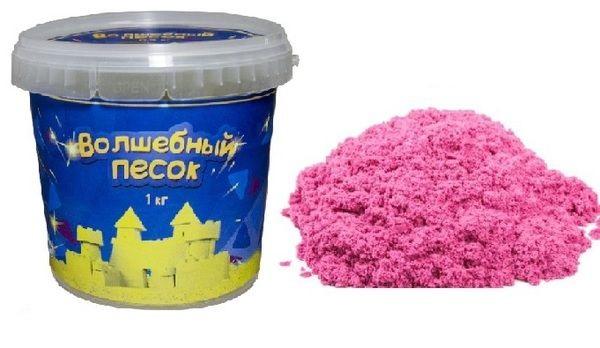 Волшебный песок с формочкой, 1 кг., цвет – розовыйКинетический песок<br>Волшебный песок с формочкой, 1 кг., цвет – розовый<br>