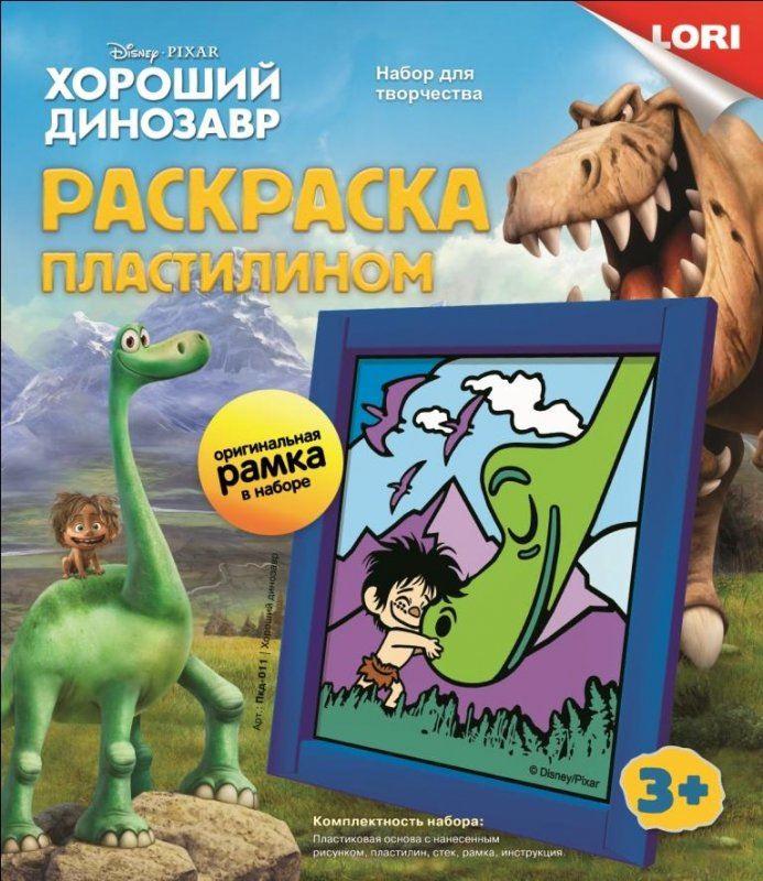Раскраска пластилином из серии Disney - Хороший динозаврНаборы для лепки<br>Раскраска пластилином из серии Disney - Хороший динозавр<br>