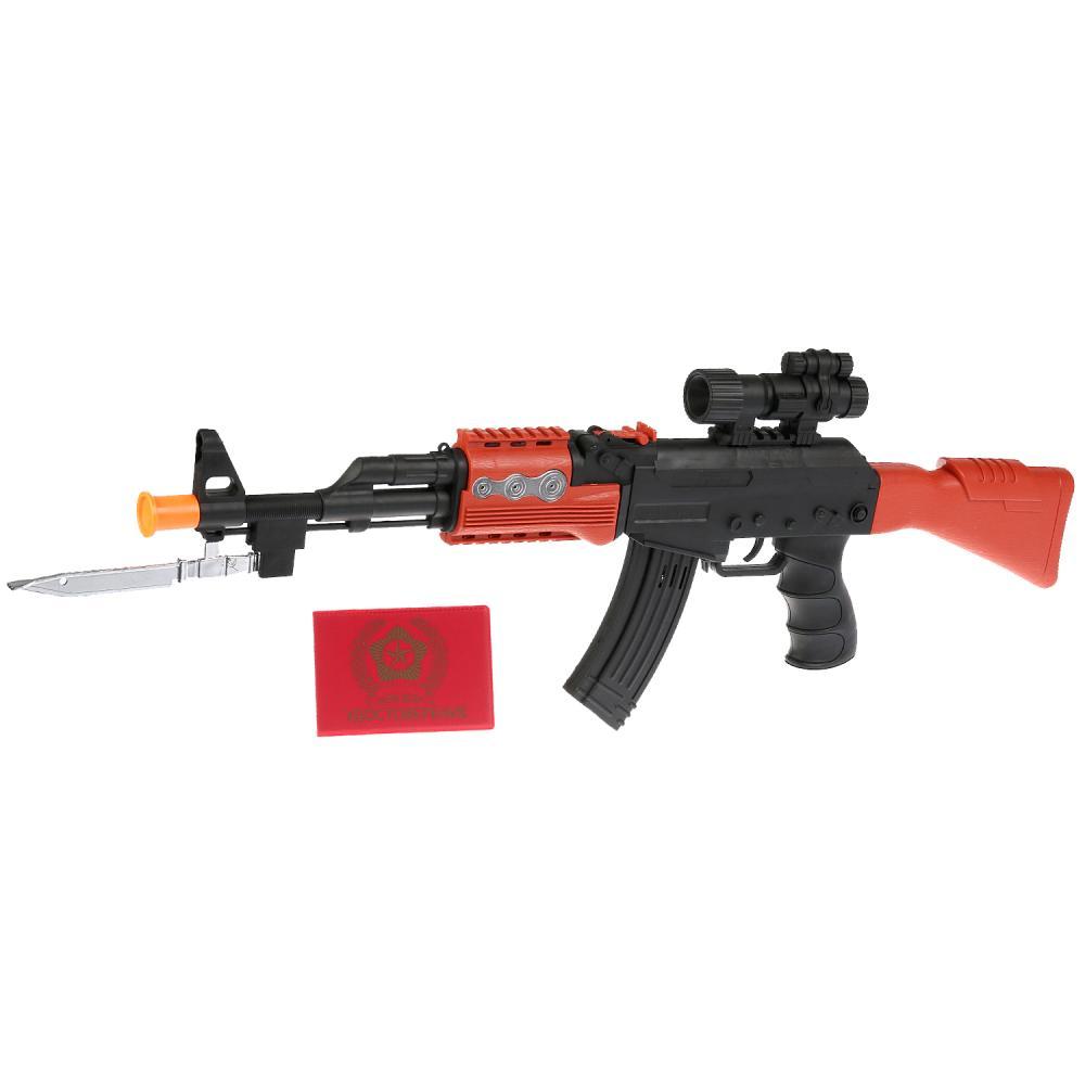 Купить Автомат АК-47 со штык-ножом, Играем вместе