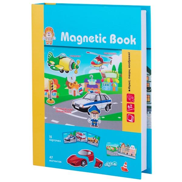Развивающая игра из серии Magnetic Book - Весёлый транспорт