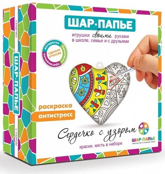 Набор Шар-Папье - Сердечко с узоромПАПЬЕ-МАШЕ<br>Набор Шар-Папье - Сердечко с узором<br>