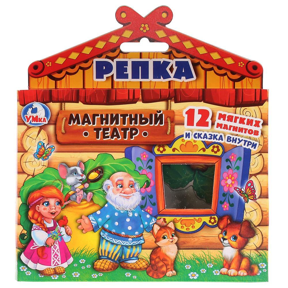 Купить Магнитный кукольный театр – Репка, Умка