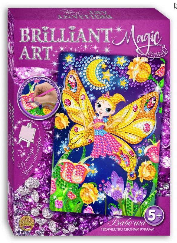 Мозаика со стразами Magic Crystal – Бабочка по цене 301