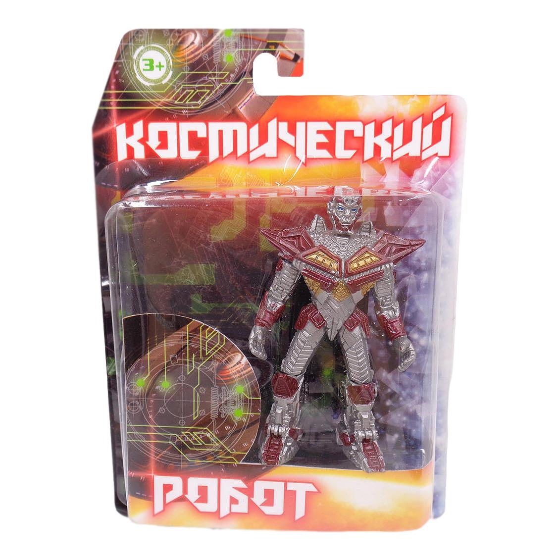 Робот космический, трансформер