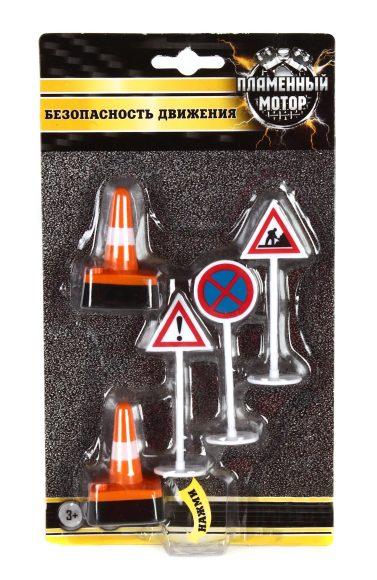 Знаки дорожного движения, светЗнаки дорожного движения, светофоры<br>Знаки дорожного движения, свет<br>
