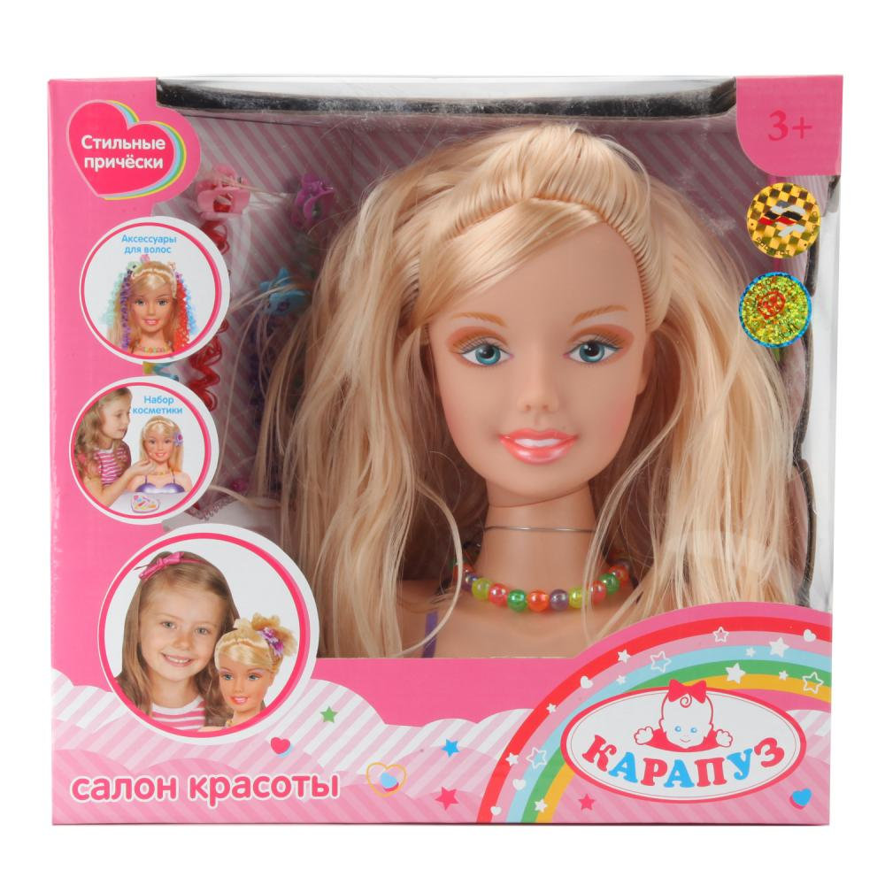 Купить манекен куклы с набором косметики талассо терапия косметика купить