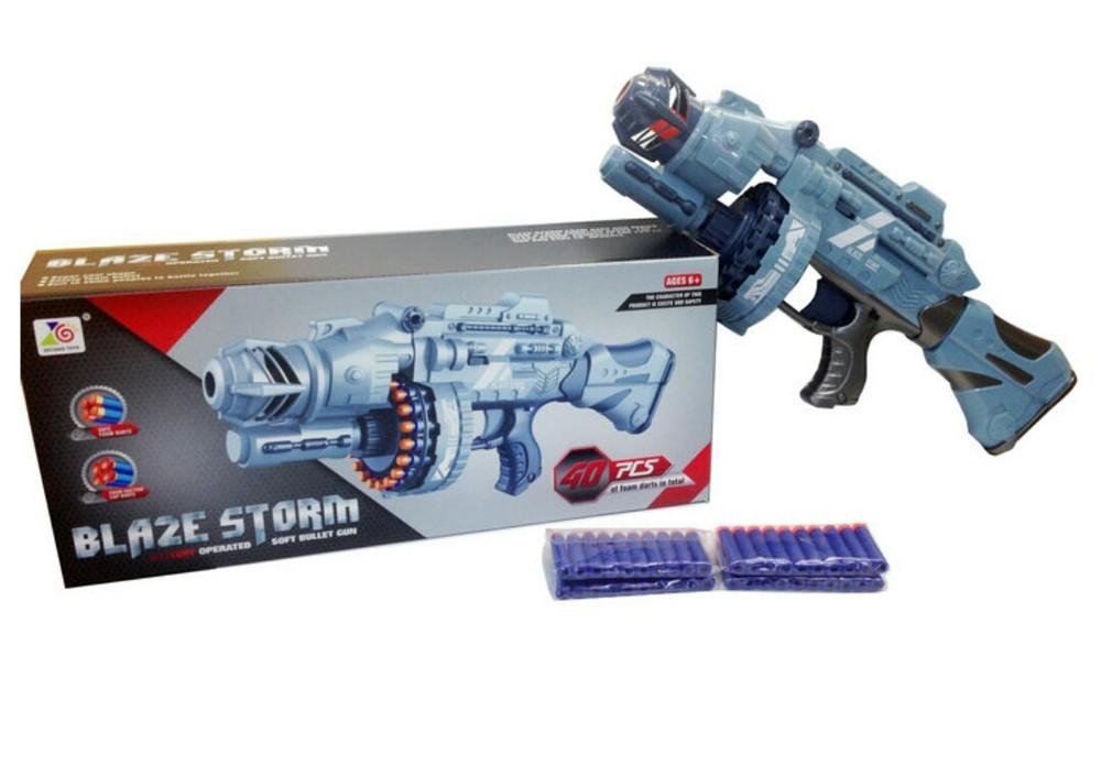 Мегабластер, стреляющий мягкими снарядами, 40 штук, ABtoys  - купить со скидкой