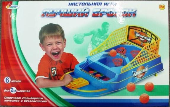 Настольная игра «Баскетбол» от Toyway
