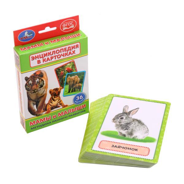 Купить Развивающие карточки – Мамы и малыши, 36 карточек, Умка
