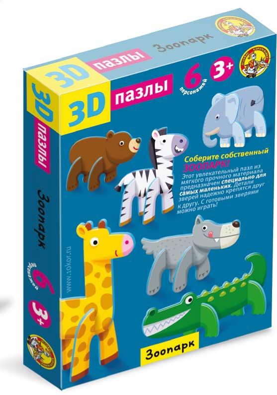 Пазлы 3-D ЗоопаркПазлы для малышей<br>Пазлы 3-D Зоопарк<br>
