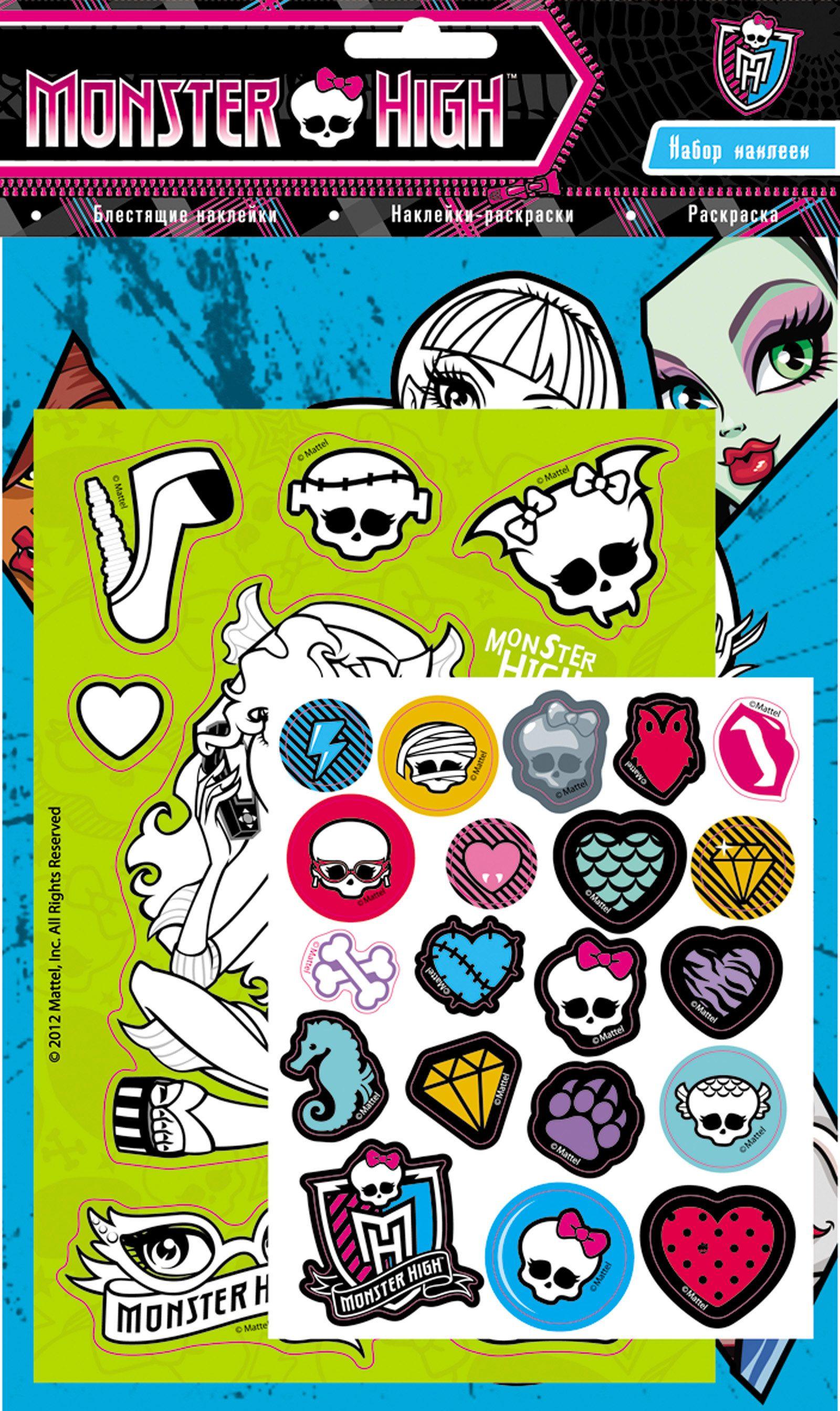 Альбом с наклейками - Monster High 1Наклейки<br>Альбом с наклейками - Monster High 1<br>
