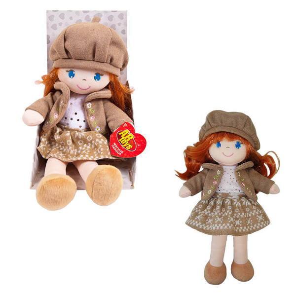 Кукла мягконабивная, в коричневом берете и фетровом костюме, 36 см