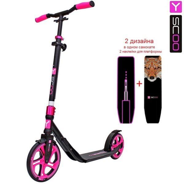Самокат Y-Scoo RT 250 One&One, pink, 2 дизайна в 1 самокате