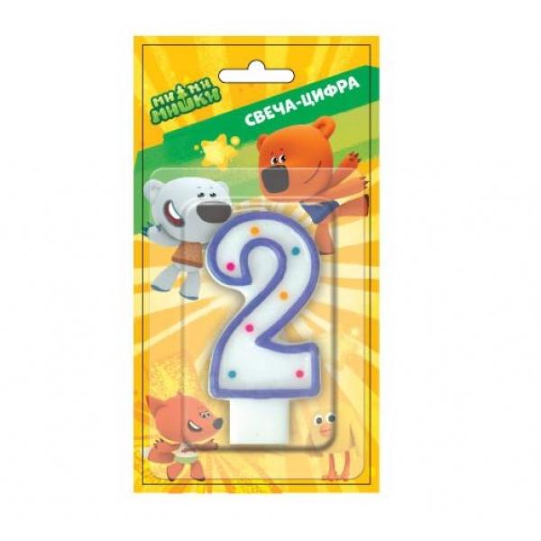 Купить Свеча-цифра 2 - МиМи Мишки, Веселый праздник