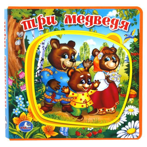 Купить Книжка EVA с пазлами в блоке - Три медведя, Умка