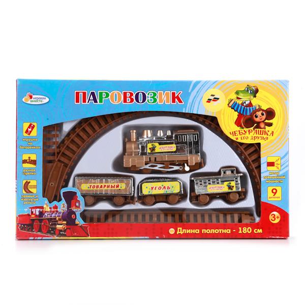 Играем вместе Железная дорога «Чебурашки и его друзья» на батарейках