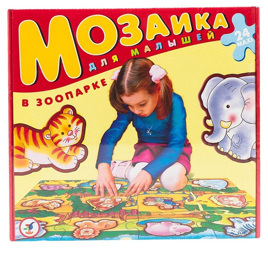 Мозаика для малышей. В зоопаркеПазлы для малышей<br>Мозаика для малышей. В зоопарке<br>